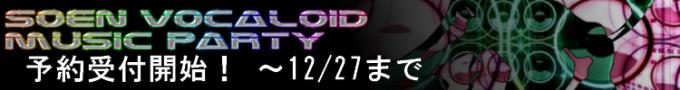 news-banner-svmp3